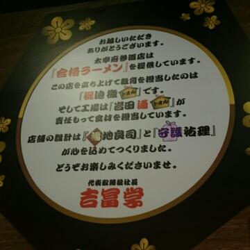 f:id:aotsuki-u10:20170607214343j:plain