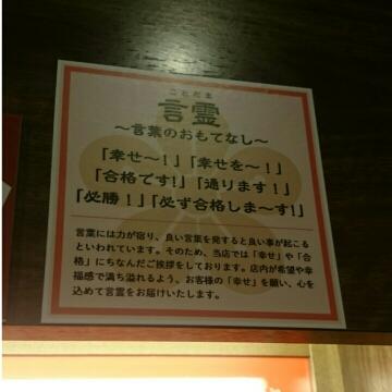 f:id:aotsuki-u10:20170607214455j:plain
