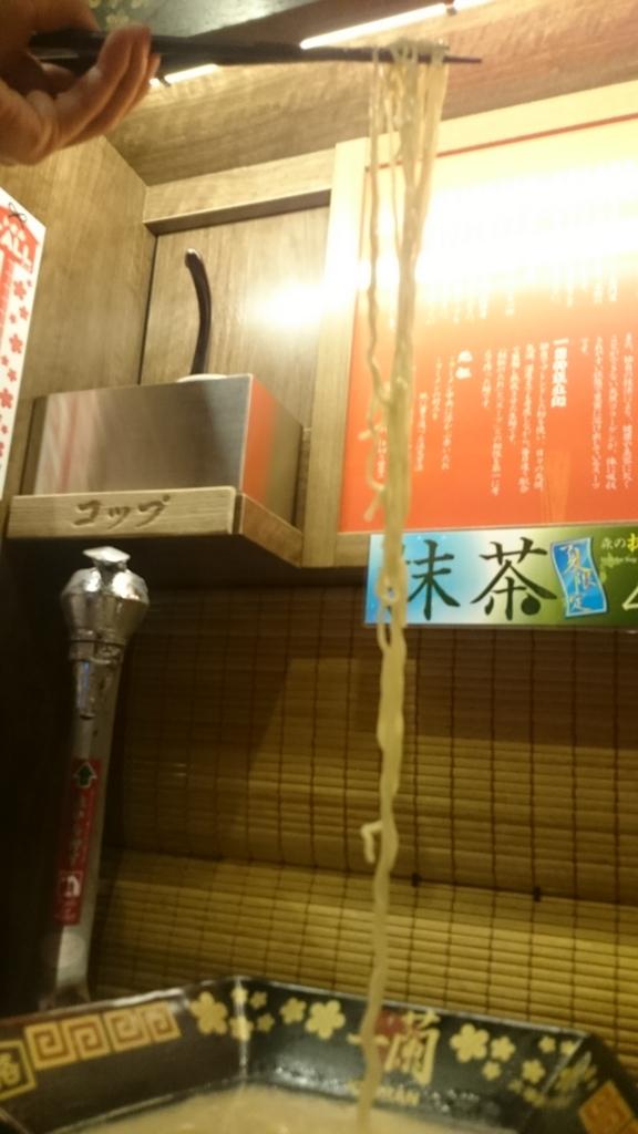 f:id:aotsuki-u10:20170607214617j:plain