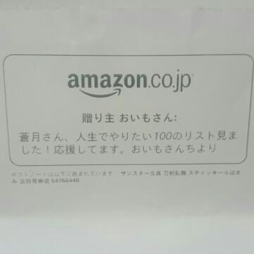 f:id:aotsuki-u10:20170710113836j:plain