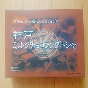 f:id:aotsuki-u10:20170810093351j:plain