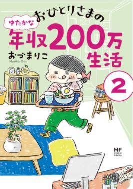 f:id:aoumiwatatsumi:20210306192205p:plain