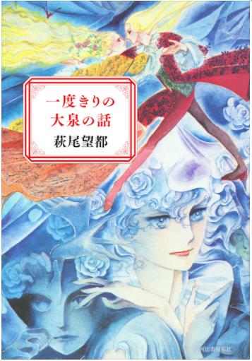 f:id:aoumiwatatsumi:20210501145445p:plain