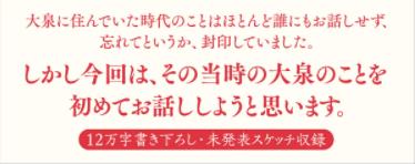 f:id:aoumiwatatsumi:20210501145516p:plain