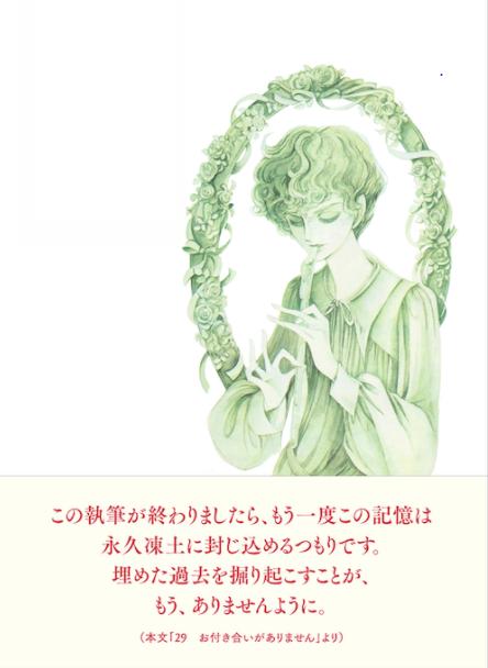 f:id:aoumiwatatsumi:20210501160343p:plain