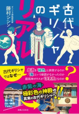 f:id:aoumiwatatsumi:20210502141156p:plain