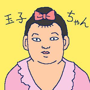 f:id:aoumiwatatsumi:20210518234021j:plain