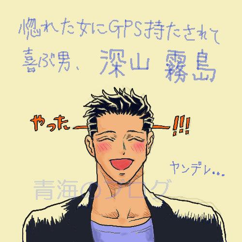 f:id:aoumiwatatsumi:20210526181943j:plain