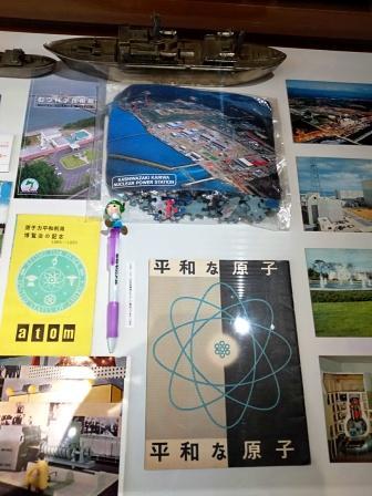 f:id:aoumiwatatsumi:20210606010825j:plain
