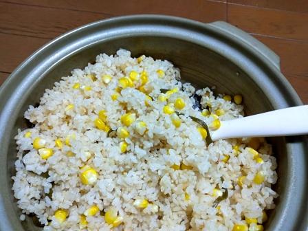 f:id:aoumiwatatsumi:20210724163310j:plain