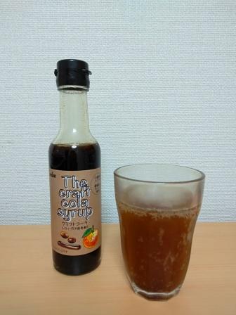 f:id:aoumiwatatsumi:20210724164851j:plain