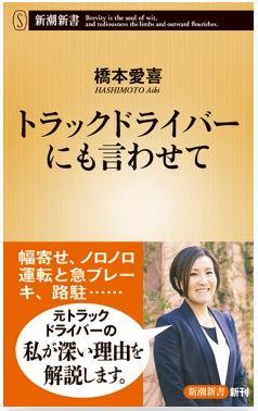 f:id:aoumiwatatsumi:20210727183555j:plain