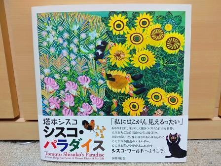 f:id:aoumiwatatsumi:20210905230718j:plain