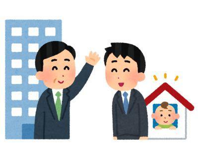 f:id:aoumiwatatsumi:20210908010256j:plain
