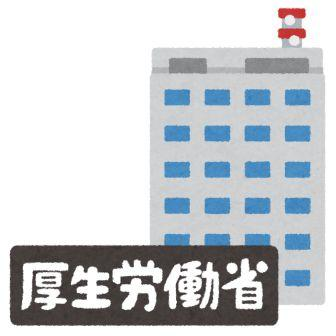 f:id:aoumiwatatsumi:20210908010403j:plain