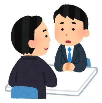 f:id:aoumiwatatsumi:20210908010943j:plain