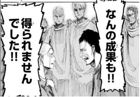 f:id:aoumiwatatsumi:20210908011152j:plain