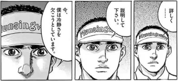f:id:aoumiwatatsumi:20210908011245j:plain