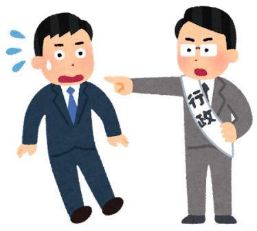 f:id:aoumiwatatsumi:20210908012931j:plain