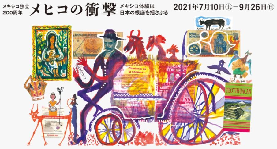 f:id:aoumiwatatsumi:20210919174615p:plain