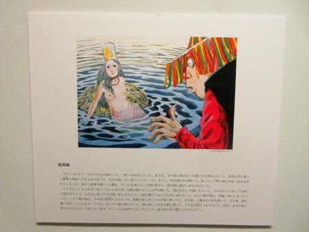 f:id:aoumiwatatsumi:20210919181856j:plain