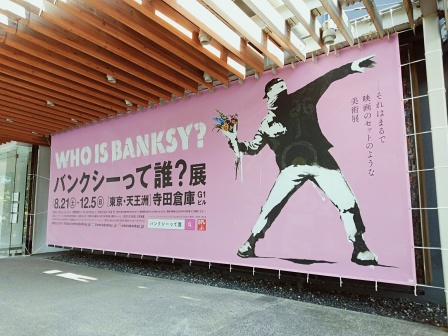 f:id:aoumiwatatsumi:20210920145114j:plain