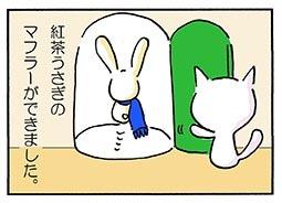 amimono4.jpg