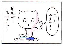 brushing4.jpg