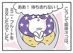 catalog11.jpg
