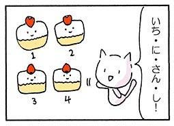 count5.jpg