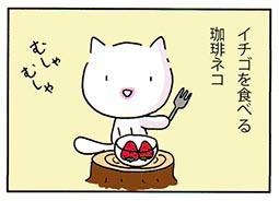 eat1.jpg