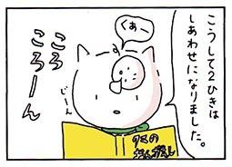 ehon3.jpg