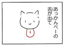 ekakiuta5.jpg