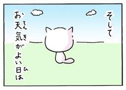 flyingpan4.jpg