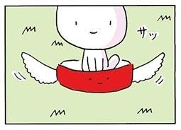 flyingpan7.jpg