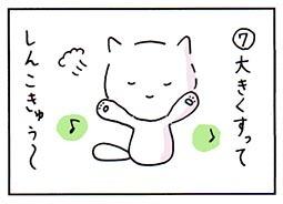 gymnastics8.jpg