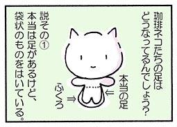 himitsu1.jpg