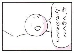 humming1.jpg