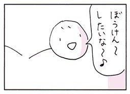 humming2.jpg