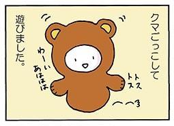 kigurumi4.jpg