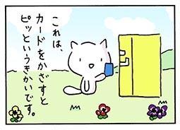 machine1.jpg