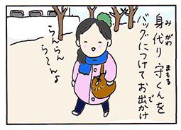 mamoru1.jpg
