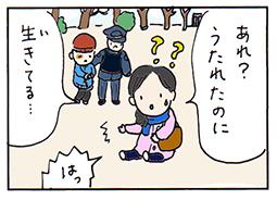 mamoru 3.jpg
