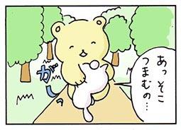 morikuma3.jpg