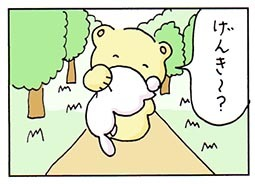 morikuma4.jpg