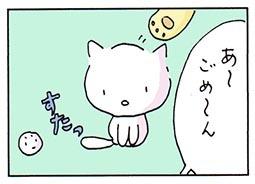 morikuma6.jpg