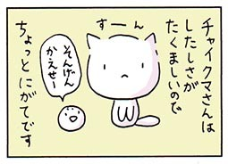 morikuma8.jpg
