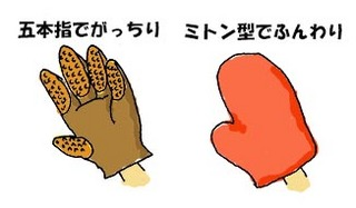 nabetsukami.jpg