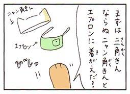 pickles3.jpg