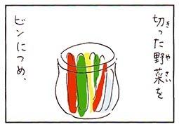 pickles7.jpg